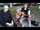 Diman Creesp feat. Half - BeatBox & NTL - когда хоронят молодых (cover)