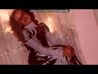 «моя семя» под музыку Arash - Восточная Сказка (Feat. Блестящие). Picrolla