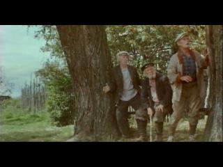 Живите в радости (Фильмы СССР 1978 года)