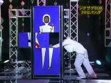 Gaki no Tsukai #757 (15.05.2005) — Hamada Magic Show