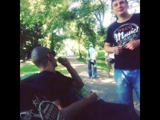 Висим в Парке, Тюка, Джипси Кинг, Макс Мага и Я)))