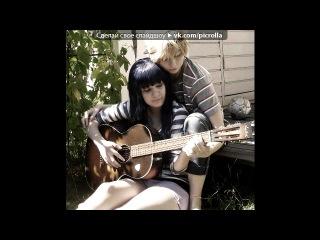 «Naruto and Hinata косплей» под музыку [♥~♫~♥All Давай - За тебя я умру, без тебя не могу♥~♫~♥]. Picrolla