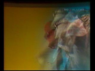 Дюна-Страна Лимония(Эстрадный вернисаж 1991)