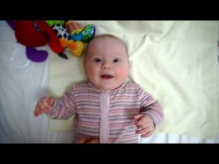 Наша маленькая мисс Счастье