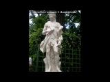 «Летний сад» под музыку МЕГО САМБА - Danza Kuduro (очень крутая самба 2011). Picrolla