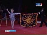 Премьера Знаменитого Цирка лилипутов, Вести-Красноярск