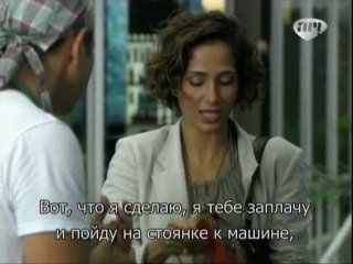 Безрассудное сердце / Insensato Coracao -46 серия(с русскими субтитрами)