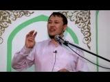 Нәпсіні сындыру уағызы-Арман Қуанышбаев