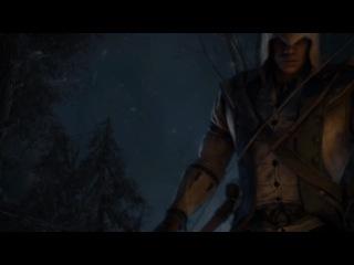 трейлер про Assassin's Creed III