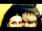 «аня» под музыку Русские хиты 80-90-х - Фристайл - Ах, какая женщина. Picrolla