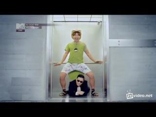 Oopa, Gangnam style