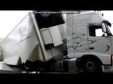 «Со стены ДТП. Аварии с участием фур и грузовиков» под музыку ДДТ - Ты не один. Picrolla