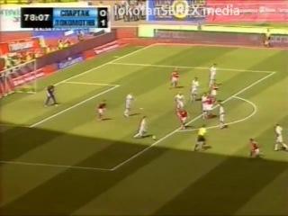Спартак - Локомотив 1:2 (2005 год) (Билялетдинов, Сычев)