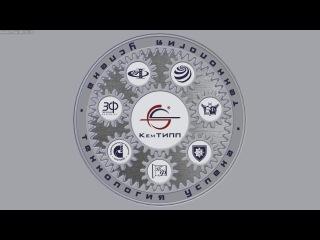 Тестовая анимация логотипа КемТИПП №2
