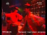 Uma 2rman - Китаец Чонь-Суй (запись из концерта)