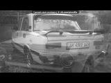 «Основной альбом» под музыку Красная копейка - вот оно)Хаахх))шикарная песня связанная с этим летом). Picrolla