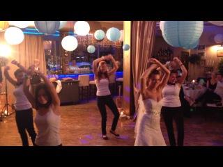 ПОДАРОК ДЛЯ ЖЕНИХА! (танец невесты и её подружек)