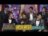 2013.12.02 Shabekuri - KAT-TUN (part 2)