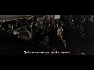 Дикие цветы на поле битвы / The Wild Flower in the Battle Field (1974). Русские субтитры