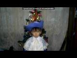 ну типо я!!! под музыку Taio Cruz feat. Jennifer Lopez - Dynamite (Remix). Picrolla