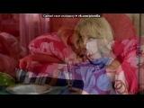 «Сериал » под музыку Алексей Воробьёв - Девчонки в городах (Деффчонк). Picrolla