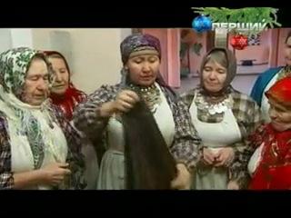 Первый национальный канал Украины. Бурановские Бабушки в передаче Ближе к Народу