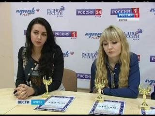 Лауреаты-Вокалисты ГТРК Курск
