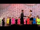 2. Клуб спортивно-бального танца. Праздничный концерт для родителей, бабушек и дедушек.