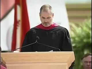 Выступление Стива Джобса перед выпускниками Стенфордского университета