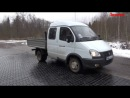 Автомобили ГАЗ с блокировкой дифференциала
