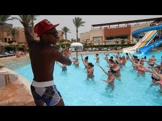 водная аэробика-анимация  в отеле Египта  2013