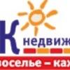 НК недвижимость   Квартиры   Дома   Коттеджи