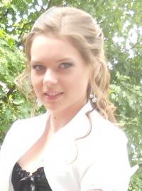 Katrin Kruspe, 3 октября 1994, Санкт-Петербург, id113014114