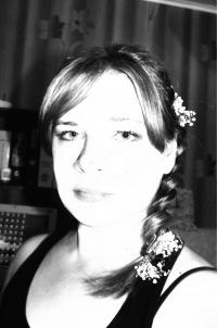 Екатерина Буйлина, 6 октября , Отрадный, id119329249