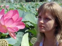 Ирина Артемова, 1 октября 1989, Ставрополь, id150044419