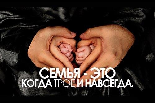Любви достойна только мама — Bahh Tee Слушать