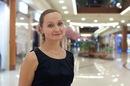 Мария Храбунова. Фото №17