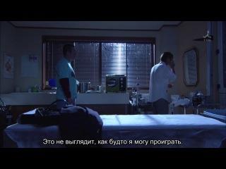 Хулиган-кун и Очкарик-чан / Yankee-kun to Megane-cahn 1 серия субтитры
