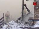 Чрезвычайное происшествие (22.12.2012)