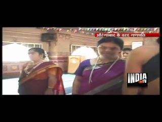 Ganesh Chaturthi Special - Ganapati Yatra (27-09-2012)