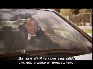 В чем вина Фатмагюль (рус. саб) 48 серия [Вахдат.Рф]
