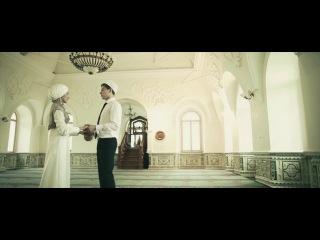 Никах. Татарская свадьба.