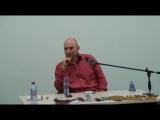 Рами Блект Как наполнить себя любовью во всех сферах своей жизни Киев 2012 Часть 4