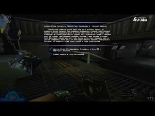 Aliens versus Predator 2   серия 11