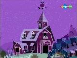 My Little Pony / Дружба - это чудо | 3 сезон, 4 серия [Карусель]