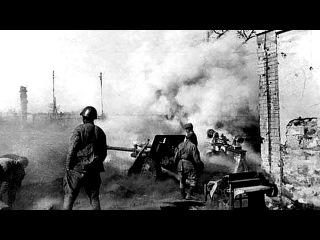 «Битва за Сталинград.» под музыку Audiomachine - An unfinished life. Picrolla