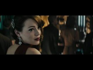Gangster Squad Trailer 2013 Mafia Movie - Ryan Gosling & Josh Brolin - Official [HD]