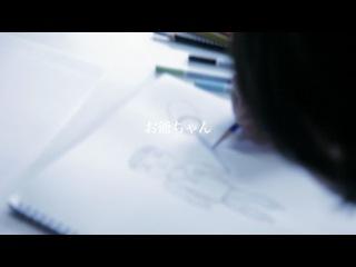 Nogizaka46 - Kimi no Na wa Kibou BONUS Video Type B: Wada Maaya