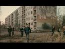 Запретная зона  Chernobyl Diaries, 2012 (От создателя «Паранормальное явление»)
