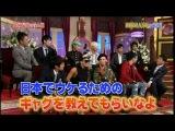 Big Bang on Fuji TV's Shabekuri 007 - 1-ая часть (120423)